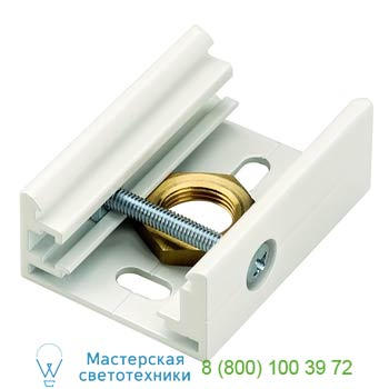 Marbel 145731 EUTRAC®, крепление стойки/подвеса, белый, SLV