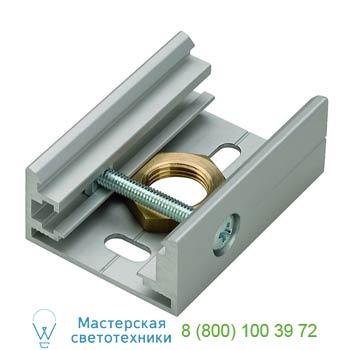 Marbel 145734 EUTRAC®, крепление стойки/подвеса, серебристый, SLV