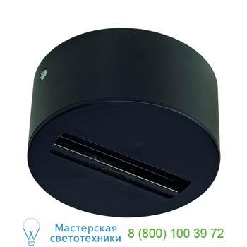 Marbel 145740 EUTRAC®, основание потолочное, черный, SLV