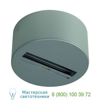 Marbel 145744 EUTRAC®, основание потолочное, серебристый, SLV