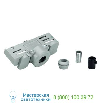 Marbel 145994 EUTRAC®, 3Ph-адаптер, серебристый, SLV