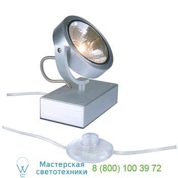 Marbel 147286 KALU FLOOR 1 светильник напольный с ЭПН для лампы QRB111 50Вт макс., алюминий, SLV