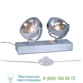 Marbel 147296 KALU FLOOR 2 светильник напольный с ЭПН для 2-х ламп QRB111 по 50Вт макс., алюминий, SLV