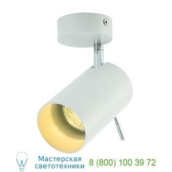 Marbel 147411 ASTO TUBE 1 светильник накладной для лампы GU10/PAR20 75Вт макс., белый, SLV