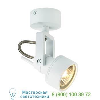 Marbel 147551 INDA SPOT GU10 светильник накладной для лампы GU10 50Вт макс., белый, SLV