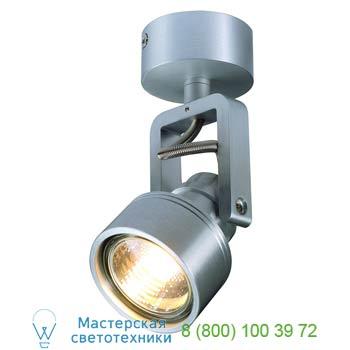 Marbel 147559 INDA SPOT GU10 светильник накладной для лампы GU10 50Вт макс., матированный алюминий, SLV