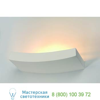 Marbel 148012 GL 102 CURVE светильник настенный для лампы R7s 78 mm 100Вт макс., белый гипс, SLV