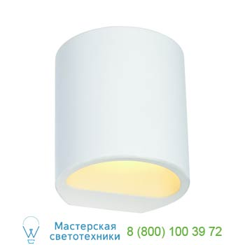 Marbel 148016 GL 104 ROUND светильник настенный для лампы G9 42Вт макс., белый гипс, SLV