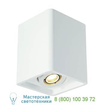 Marbel 148051 PLASTRA BOX 1 Deckenleuchte, eckig, weisser Gips, 1xGU10, max. 35W, SLV
