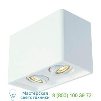 Marbel 148052 PLASTRA BOX 2 Deckenleuchte, eckig, weisser Gips, 2xGU10, max. 35W, SLV