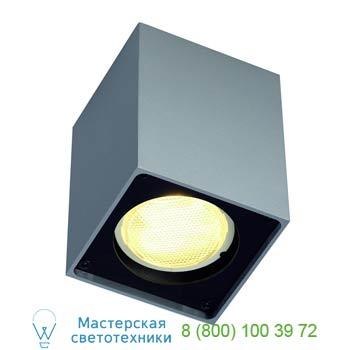 Marbel 151514 ALTRA DICE CL-1 светильник накладной для лампы GU10 35Вт макс., серебристый / черный, SLV