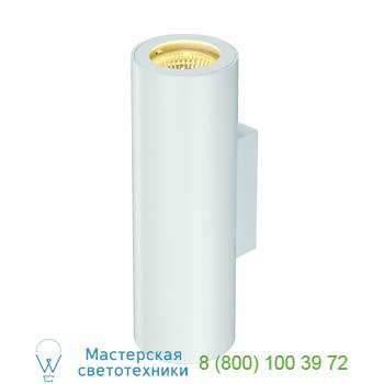 Marbel 151801 ENOLA_B UP-DOWN светильник настенный для 2-х ламп GU10 по 50Вт макс., белый, SLV