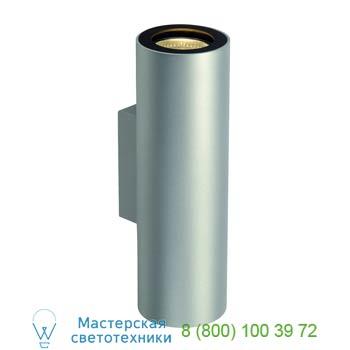 Marbel 151804 ENOLA_B UP-DOWN светильник настенный для 2-х ламп GU10 по 50Вт макс., серебристый/ черный, SL