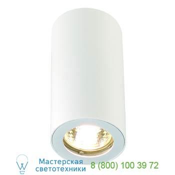Marbel 151811 ENOLA_B CL-1 светильник потолочный для лампы GU10 35Вт макс., белый, SLV