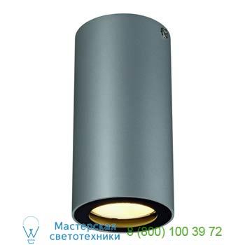 Marbel 151814 ENOLA_B CL-1 светильник потолочный для лампы GU10 35Вт макс., серебристый/ черный, SLV