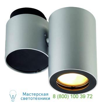 Marbel 151824 ENOLA_B SPOT 1 светильник накладной для лампы GU10 50Вт макс., серебристый/ черный, SLV