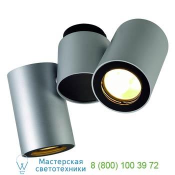 Marbel 151834 ENOLA_B SPOT 2 светильник накладной для 2-х ламп GU10 по 50Вт макс., серебристый/ черный, SLV