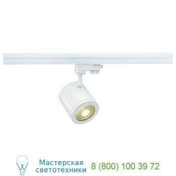 Marbel 152421 3Ph, ENOLA_C 9 SPOT светильник с COB-LED 9Вт, 3000К, 750lm, 35°, белый, SLV