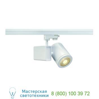 Marbel 152471 3Ph, ENOLA_C 18 SPOT светильник с COB-LED 18Вт, 3000К, 1550lm, 55°, белый, SLV