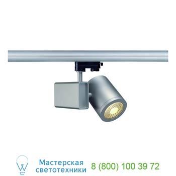 Marbel 152474 3Ph, ENOLA_C 18 SPOT светильник с COB-LED 18Вт, 3000К, 1550lm, 55°, серебристый, SLV
