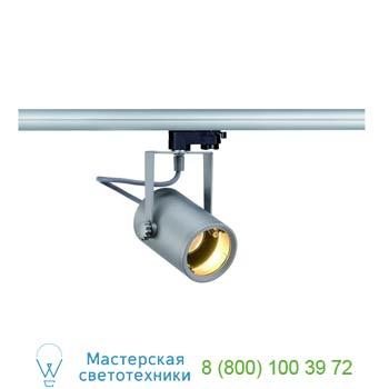 Marbel 153854 3Ph, EURO SPOT GU10 светильник для лампы GU10 25 Вт макс (575360), серебристый, SLV