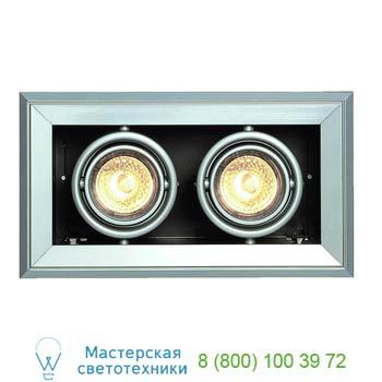 Marbel 154122 AIXLIGHT®, MOD 2 MR16 светильник встраиваемый для 2-х ламп MR16 по 50Вт макс., серебристый /