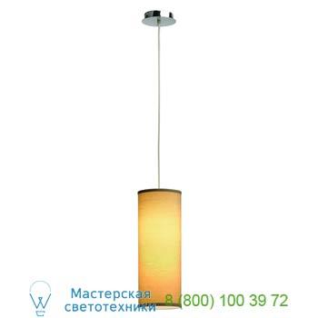 Marbel 155383 SOPRANA PD-3 светильник подвесной для лампы E27 40Вт макс., хром/ бежевый, SLV