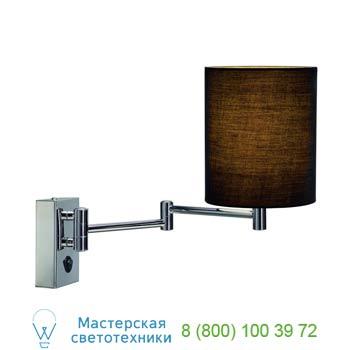 Marbel 155620 SOPRANA WL-1 светильник настенный для лампы E27 40Вт макс., хром/ черный, SLV