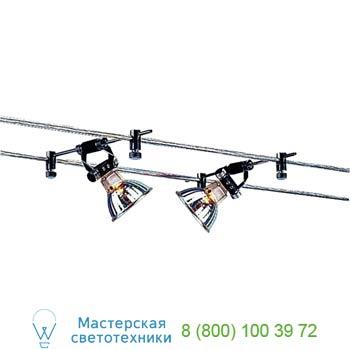 Marbel 181080 WIRE SYSTEM, WIRE LH 1 светильник для ламп MR16, MR11 или G4 35Вт макс., 2 шт., хром/черный,