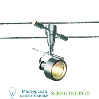 Marbel 181180 WIRE SYSTEM, SALUNA светильник для лампы MR16 35Вт макс., алюминий, SLV