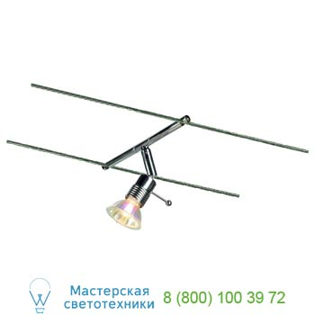 Marbel 181212 WIRE SYSTEM, SYROS светильник для лампы MR16 50Вт макс., хром, SLV