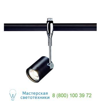Marbel 185450 EASYTEC II®, BIMA 1 светильник для лампы GU10 50Вт макс, хром / черный, SLV