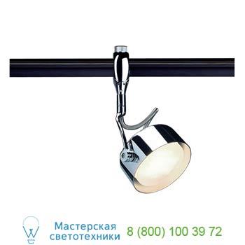 Marbel 185742 EASYTEC II®, GX53 SPOT светильник для лампы GX53 13Вт макс., хром, SLV
