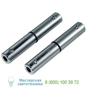 Marbel 186362 WIRE SYSTEM, коннектор изолирующий. 6см, 2 шт., хром, SLV