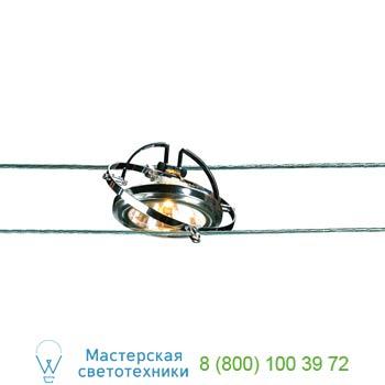 Marbel 186462 WIRE SYSTEM, WIRE QRB светильник для лампы QRB111 50Вт макс., хром, SLV