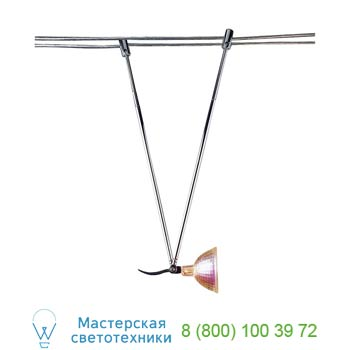 Marbel 186492 WIRE SYSTEM, TELESCOPE светильник для лампы MR16 20Вт макс., хром, SLV