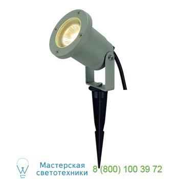 Marbel 227418 NAUTILUS SPIKE AL светильник IP65 для лампы GU10 35Вт макс., кабель 1.5 м, серебристый, SLV