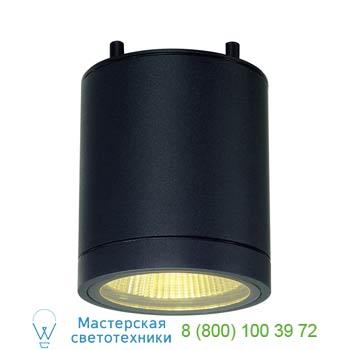 Marbel 228505 ENOLA_C OUT CL светильник потолочный IP55 c COB LED 9Вт, 3000K, 35°, 750lm, антрацит, SLV