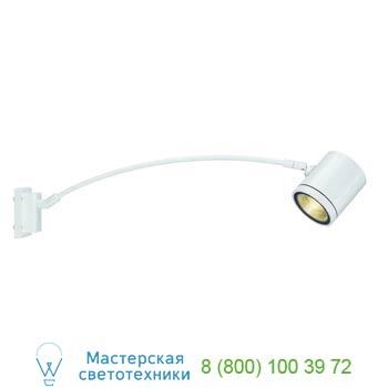 Marbel 228531 ENOLA_C CURVED светильник настенный IP55 с COB LED 9Вт, 3000K, 750lm, белый, SLV