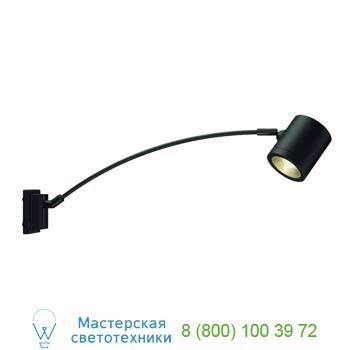 Marbel 228535 ENOLA_C CURVED светильник настенный IP55 с COB LED 9Вт, 3000K, 750lm, антрацит, SLV