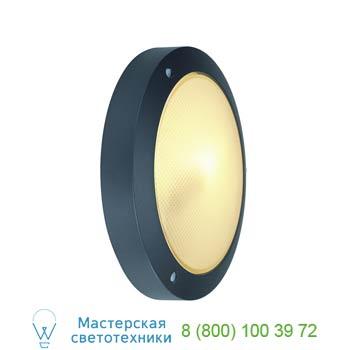Marbel 229075 BULAN светильник накладной IP44 для лампы E14 60Вт макс., антрацит, SLV