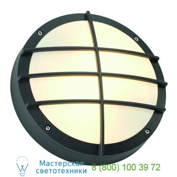 Marbel 229085 BULAN GRID светильник накладной IP44 для 2-х ламп E27 по 25Вт макс., антрацит, SLV