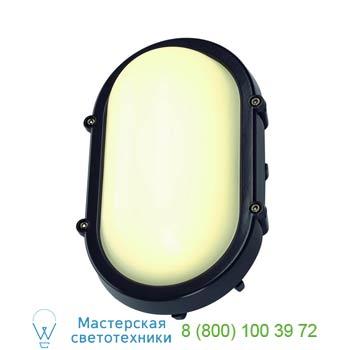 Marbel 229925 TERANG светильник с LED 8W , 3000K, 700 Лм, IP 44, антрацит, SLV