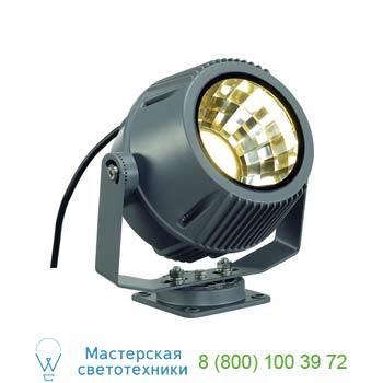 Marbel 231092 FLAC BEAM® LED светильник IP65 с Philips DLMi module 28Вт, 60°, 2000lm, 3000K, темно-серый, S