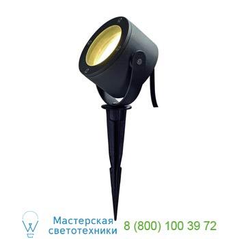 Marbel 231525 SITRA 360 SPIKE, светильник IP44 для лампы GX53 по 9Вт макс., антрацит, SLV