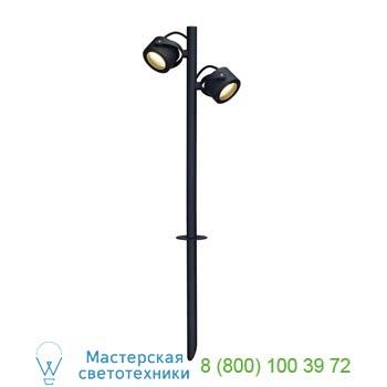 Marbel 231535 SITRA 360 SL SPIKE, светильник IP44 для 2-x ламп GX53 по 9Вт макс., антрацит, SLV