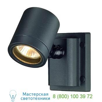 Marbel 233105 NEW MYRA WALL светильник настенный для лампы GU10, макс. 50Вт, IP55, антрацит, SLV