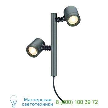 Marbel 233185 NEW MYRA 2, корпус светильника IP44 для двух LED ламп GU10 макс. 4Вт , антрацит, SLV