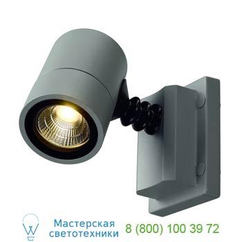 Marbel 233204 MYRALED WALL, silbergrau, 5W, 3000K, IP55, SLV