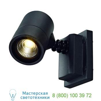 Marbel 233205 MYRALED WALL, anthrazit, 5W, 3000K, IP55, SLV